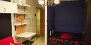 7 300 000 Руб., Продается трехкомнатная квартира 63м2 в Реутове!, Купить квартиру в Реутове по недорогой цене, ID объекта - 332300510 - Фото 5