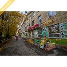 Продажа торговых помещений в Петрозаводске