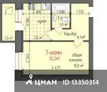 Продаю1комнатнуюквартиру, Тамбов, Астраханская улица, 181вк2
