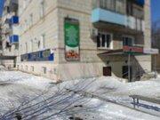 Продажа ПСН в Волгоградской области