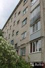 Продажа квартиры, Калуга, Ул. Дружбы - Фото 4