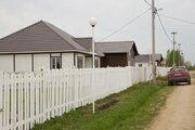 Жилой дом по хорошей цене! Экопоселок Горки - Фото 1