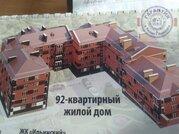 Продажа квартиры, Вологда, Ул. Бурмагиных - Фото 1