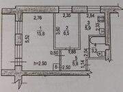 Продажа квартиры, Хабаровск, дос (Большой Аэродром) кв-л, Продажа квартир в Хабаровске, ID объекта - 325394929 - Фото 16