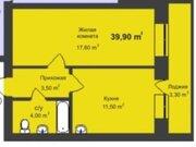 Продажа однокомнатной квартиры на улице Воронкова, 21 в Благовещенске