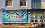 Помещения 280 м. Готовый бизнес, Готовый бизнес в Перми, ID объекта - 100058930 - Фото 1