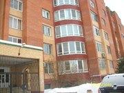 Продается 3-х комн. квартира, премиум. г. Обнинск, улица Белкинская - Фото 1