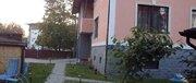 Продажа дома, Graudu iela