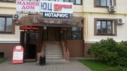 Продается 1-комнатная квартира с качественным ремонтом. Домодедово.