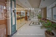Продажа квартиры, Екатеринбург, м. Геологическая, Ул. Хохрякова - Фото 5