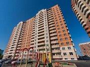 Продается квартира г Краснодар, ул 5-я Дорожная, д 51