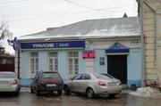 Продается псн. , Касимов город, улица Карла Маркса 2 - Фото 1
