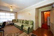 Продается квартира г Краснодар, ул Новаторов, д 15 - Фото 4