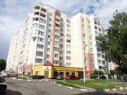 Продажа трехкомнатной квартиры на Белгородском проспекте, 36 в ., Купить квартиру в Белгороде по недорогой цене, ID объекта - 319752025 - Фото 1