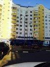 Продается 2 - комнатная квартира. Белгород, Николая Чумичова ул.