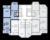Продажа 2-комнатной квартиры в ЖК Первый Андреевский - Фото 1