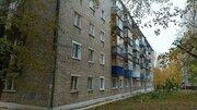 Продажа 2-комнатной квартиры, 46.2 м2, г Киров, Свердлова, д. 14а, к. .