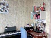 3-х комнатная квартира пос. Некрасовка - Фото 2