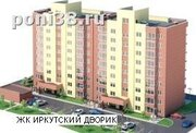 Продажа квартиры, Иркутск, Ул. Маршала Конева