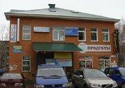 Офис в южном микрорайоне, Аренда офисов в Наро-Фоминске, ID объекта - 600367197 - Фото 4