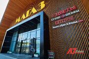 Аренда магазина 116 кв.м в Химках, ТЦ Магаз - Фото 1
