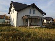 Продается дом. , Истрагорье, - Фото 1