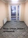 Аренда торговых помещений ул. Бассейная