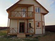 Продается дом в совхозе Победа