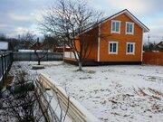 Новый дом 140 кв.м в д.Андреевское, 2 км от Истры - Фото 5