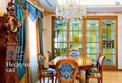 Продается квартира Москва, Ходынский бульвар,17