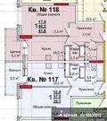 Продаю1комнатнуюквартиру, Тула, улица Костычева, 26а, Купить квартиру в Туле по недорогой цене, ID объекта - 321826251 - Фото 2