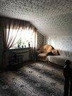 Срочно продается жилой дом и земельный участок в г.Чехов! - Фото 1