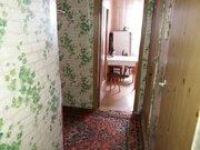 Продаётся 2-комнатная квартира по адресу Чертановская 60к2