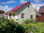 Продаю дом 30 кв. м на участке 6,5 соток. Чеховский р-н, п. Дубна.