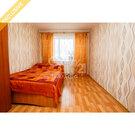 Продается 4-комн. квартира для большой семьи по адресу: Сусанина, 20, Купить квартиру в Петрозаводске по недорогой цене, ID объекта - 321597963 - Фото 6
