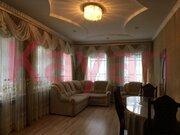 Продажа дома, Армавир, Ул. Кирова - Фото 1