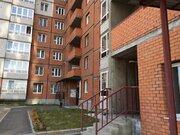 Продажа квартиры, Чита, Ул. Алданская - Фото 3