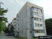 Продажа квартир в Южно-Сахалинске