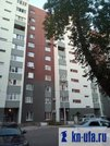 Продажа квартиры, Уфа, Ул. Ахметова