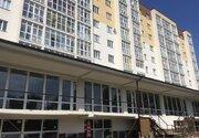 Продажа торговых помещений в Ставрополе