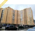 Продажа квартир ул. Хабаровская