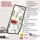 Предлагаем к продаже земельный участок 8,25 соток с домиком, Дачи в Красноярске, ID объекта - 502679239 - Фото 2