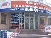Продажа торгового помещения, Братск, Иркутская область