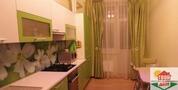 Продам 3-к квартиру в Обнинске.