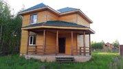 Дом чеховский район