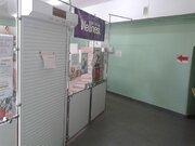 6 000 000 Руб., Продам нежилое помещение 260 кв.м, Продажа офисов в Сарапуле, ID объекта - 601003322 - Фото 5