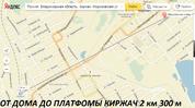 475 000 Руб., Продаётся 1 комнатная квартира., Купить квартиру в Киржаче по недорогой цене, ID объекта - 314618106 - Фото 17