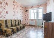 Продажа квартиры, Краснодар, 1-й Сахалинский проезд