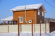 Предлагаем великолепный новый брусовый двухуровневый дом на берегу . - Фото 1