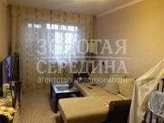 Продается 1 - комнатная квартира. Белгород, Макаренко ул.
